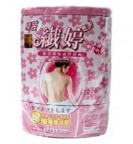 纤婷樱花精油减肥瘦身胶囊 第3代  送維生素E  Japan Qian Ting Cherry Oil Slimming Capsules ( 3rd Generation ) Free Vitamin E