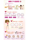 "Must Up 美胸霜(升級加量版)  Must Up Breast Enhancement Cream ""Upgrade Version"""