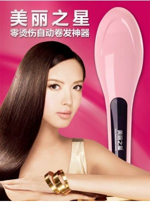 美丽之星电直发梳子 Beautiful Star Electric Straight Hair Comb