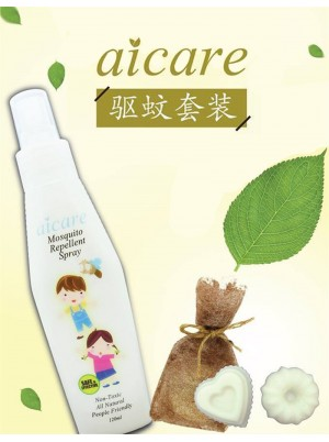 Aicare Mosquito Repellent Package 天然驱蚊套装